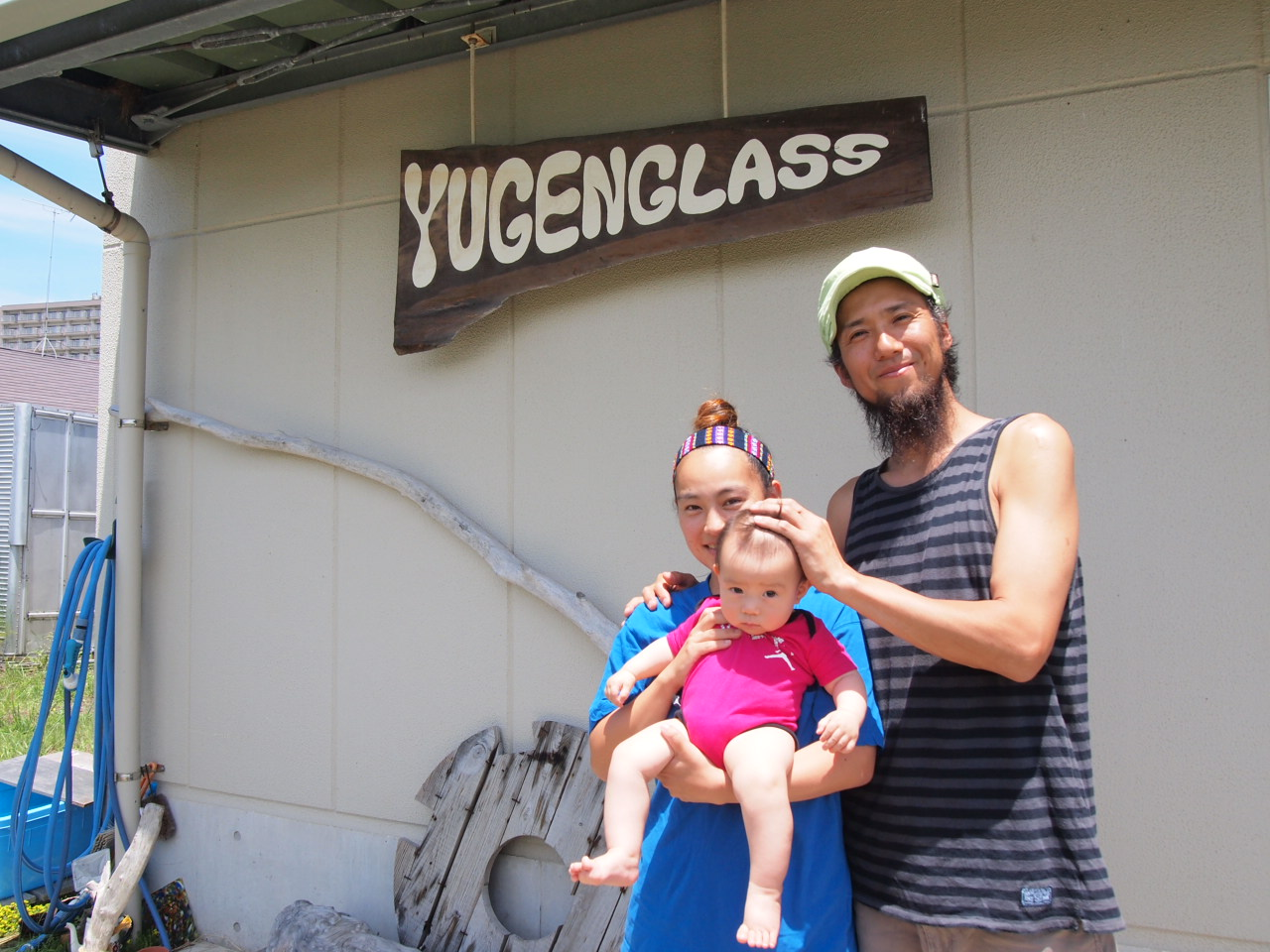 YUGEN GLASS