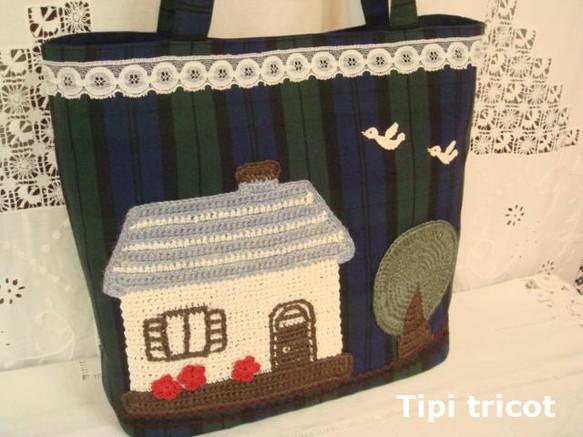 お家モチーフ*トートバッグをはてなブックマークに追加 お家モチーフ*トートバッグ トートバッグ 