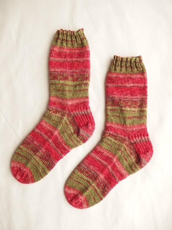 バラ色の靴下、不思議な毛糸 ...