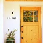 non-fragile