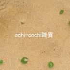 ochi-cochi