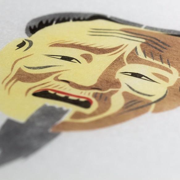 和紙ランプ「小尉」手描きLEDあんどん