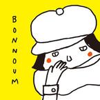 yukaji(BONNOUM)