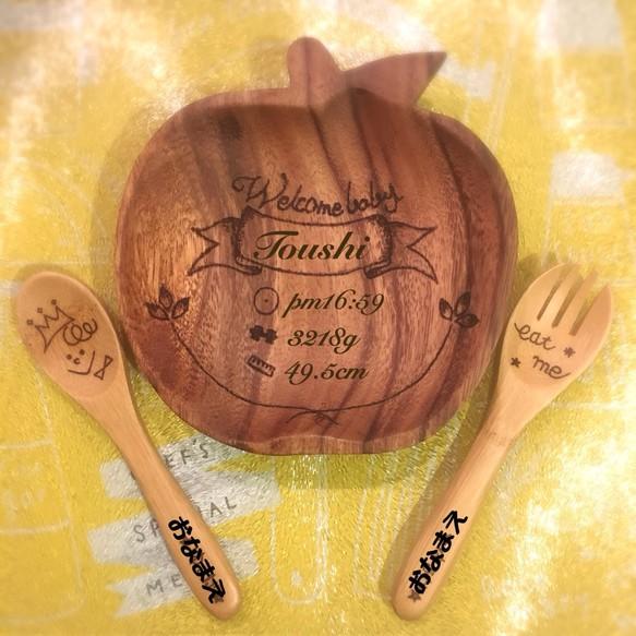 出生記念の特別なプレート|食器...