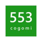 cogomi