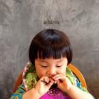 ichirin