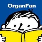 OrganFan