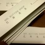 巴特先生ButtonShop