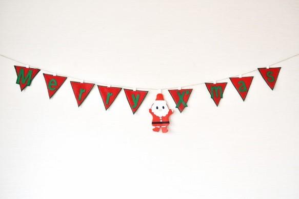 大人気サンタさんのメリークリスマス・ロゴ入りクリスマスガーランド