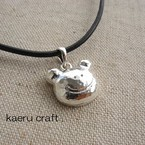 kaeru craft