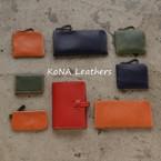 KoNA Leathers