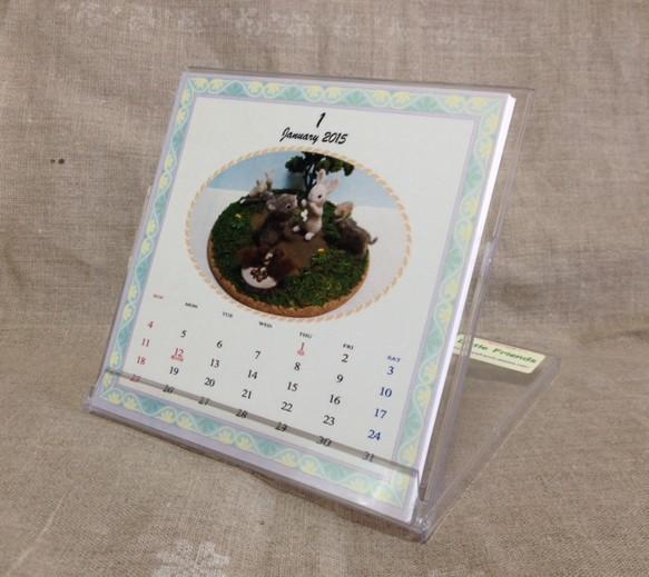 カレンダー cd カレンダー : 2015年 卓上CDケースカレンダー ...
