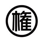 暮らしの道具製作処 鈴木権之助商店