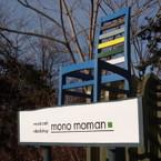 monomoman