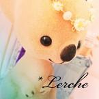 *Lerche